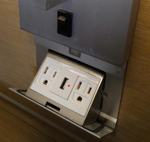 gw-room-outlet
