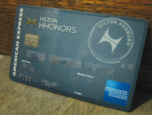 My Hilton Hhonors Card From American Express