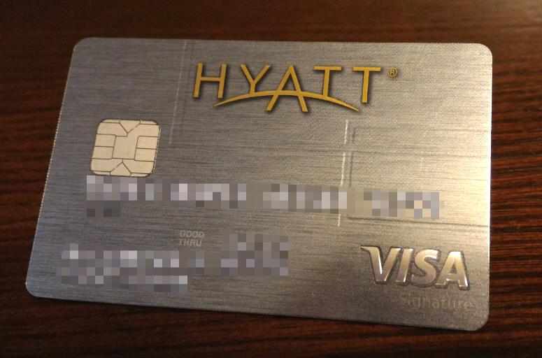Hyattcard
