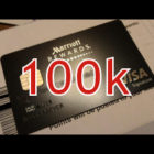 chase marriott small 100k